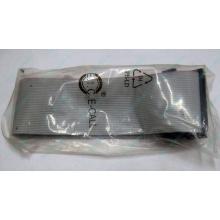 Кабель FDD в Благовещенске, шлейф 34-pin для флоппи-дисковода (Благовещенск)