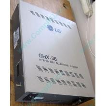 АТС LG GHX-36 (Благовещенск)