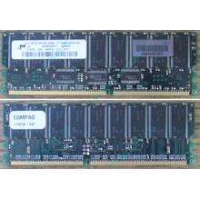 Модуль памяти 512Mb DDR ECC для HP Compaq 175918-042 (Благовещенск)