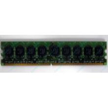 Серверная память 1024Mb DDR2 ECC HP 384376-051 pc2-4200 (533MHz) CL4 HYNIX 2Rx8 PC2-4200E-444-11-A1 (Благовещенск)