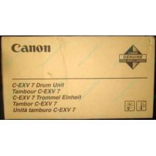 Фотобарабан Canon C-EXV 7 Drum Unit (Благовещенск)