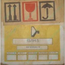 13ЛН5 (Благовещенск)