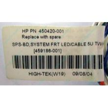 Светодиоды HP 450420-001 (459186-001) для корпуса HP 5U tower (Благовещенск)