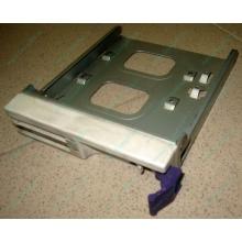 Салазки RID014020 для SCSI HDD (Благовещенск)