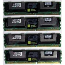 Серверная память 1024Mb (1Gb) DDR2 ECC FB Kingston PC2-5300F (Благовещенск)