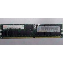 IBM 39M5811 39M5812 2Gb (2048Mb) DDR2 ECC Reg memory (Благовещенск)