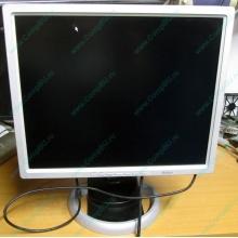 """Монитор 19"""" Belinea 10 19 20 (11 19 02) царапина на экране (Благовещенск)"""