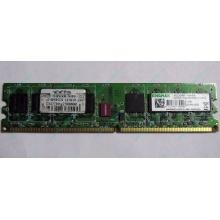 Серверная память 1Gb DDR2 ECC Fully Buffered Kingmax KLDD48F-A8KB5 pc-6400 800MHz (Благовещенск).