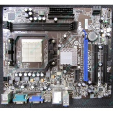 Материнская плата MSI MS-7309 K9N6PGM2-V2 VER 2.2 s.AM2+ Б/У (Благовещенск)