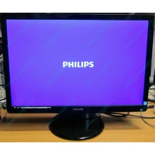 "Монитор Б/У 22"" Philips 220V4LAB (1680x1050) multimedia (Благовещенск)"