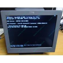 Б/У моноблок IBM SurePOS 500 4852-526 (Благовещенск)
