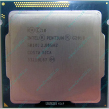 Процессор Intel Pentium G2010 (2x2.8GHz /L3 3072kb) SR10J s.1155 (Благовещенск)