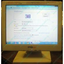 """POS-монитор 8.4"""" TFT OTEK OT84NA (Благовещенск)"""