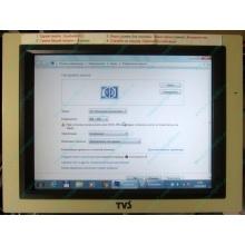"""POS-монитор 8.4"""" TFT TVS LP-09R01 (без подставки) - Благовещенск"""