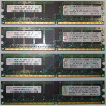 IBM OPT:30R5145 FRU:41Y2857 4Gb (4096Mb) DDR2 ECC Reg memory (Благовещенск)