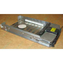 Салазки 349471-001 для HDD для серверов HP (Благовещенск)