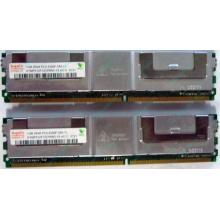 Серверная память 1024Mb (1Gb) DDR2 ECC FB Hynix PC2-5300F (Благовещенск)