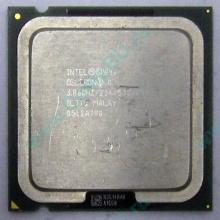 Процессор Intel Celeron D 345J (3.06GHz /256kb /533MHz) SL7TQ s.775 (Благовещенск)